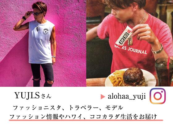 YUJIさん alohaa_yuji